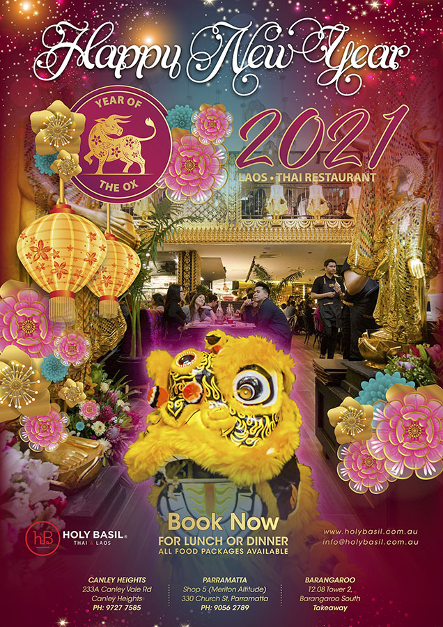 New Year A1 Poster 2021 Low Res